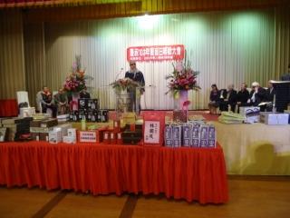 103年度台灣愛盲日慶祝大會